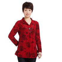 【卷皮折扣】中老年女装长袖t恤 2013春装新款妈妈装中年女装夏装 价格:28.39