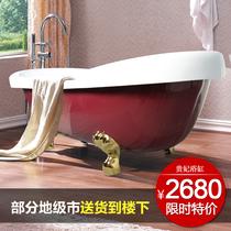 艾戈恋家贵妃浴缸 独立式亚克力浴缸彩色欧式情侣浴缸 浴池811 价格:2680.00