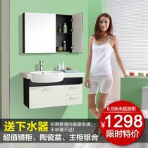 【天猫装修节】浴室柜 卫浴洗脸盆柜组合 组合洗手盆卫浴柜9106 价格:1598.00