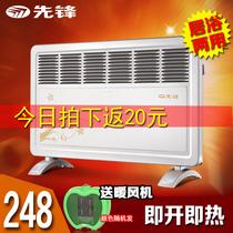 先锋取暖器DF1117快热炉 居浴两用3档暖风机欧快电暖器电暖气正品 价格:248.00
