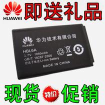 华为 HBL6A电池 华为C2808 C2900 C7100 C7199手机电池 电板 价格:7.00