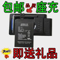 包邮夏新N6电池N5 N800 N810 A636 M68 N7 A626电池 原装手机电板 价格:17.00