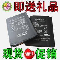 夏新 N800电池 N5 N810电池 E860 M68 N6 A626 NO.4原装电池 电板 价格:7.00