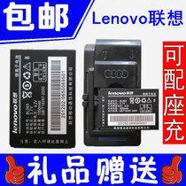 包邮+座充 联想BL065 手机电板 I966 I968 P619 P609 原装电池 价格:17.00
