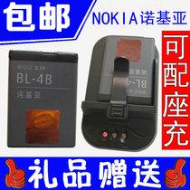 包邮 诺基亚BL-4B 1662 1682 2505 2605 2630 2660 2760电池 电板 价格:17.00