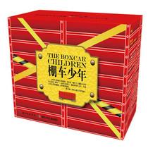 正版包邮棚车少年(套装共4册)/[美]华娜王强,高秀?[四冠书城] 价格:73.70