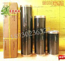 韩国电热膜进口HOT蜂窝电热膜 地热膜电地暖地暖碳晶电热膜升级版 价格:36.68