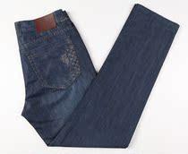 奢华正品代购 GUCCI/古奇牛仔裤男男士品牌古驰牛仔裤春装新款 价格:308.00