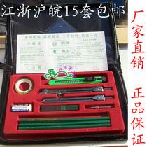 绘图仪 学生实用绘图仪 绘图工具套装 制图工具 圆规分规绘图包 价格:14.80