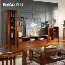百谷 高端纯实木电视柜 组合电视柜 特价地柜 现代简约电视柜S58 价格:12088.00