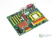 二手原装拆机磐正AF520J 台式机AMD主板 60元 价格:60.00