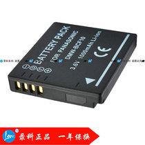 录科 松下相机电池DMC-FS4 DMC-FH3 DMC-FT2 DMC-TS1 DMC-TS3GK 价格:45.00