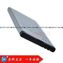 录科包邮 诺基亚电池8800DA C5-03 C5-04 C5-05 C5-06 8800GA 价格:25.00