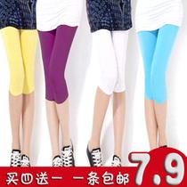 包邮 莫代尔夏季韩版冰丝打底裤糖果色显瘦七分安全裤短裤女 价格:7.90
