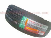 朝阳轮胎185/60R15 84H 经济耐磨实惠RP26 雨燕/金刚/风云/C2 价格:293.00