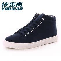 依步高男士内增高帆布鞋隐形增高鞋男式韩版休闲运动鞋秋男鞋板鞋 价格:99.00