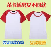 定制T恤,定做班服, 猫和老鼠 活动衫,工作服,广告衫毕业纪念衫 价格:32.00