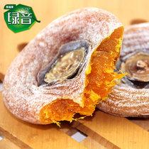 绿音柿子饼特级陕西特产吊富平临潼火晶柿饼子农家自制批发零食 价格:24.90