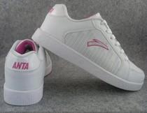 安踏正品女款运动经典鞋 ANTA女鞋8019音乐板鞋 滑板鞋女式鞋包邮 价格:63.00