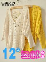 包邮 2013春季新款女 韩版破洞镂空毛衣 V领蝙蝠袖针织开衫外套 价格:28.00