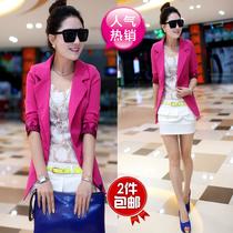阿依莲2013春装新品韩版七分袖小西装 休闲修身女装小外套西服 价格:89.00
