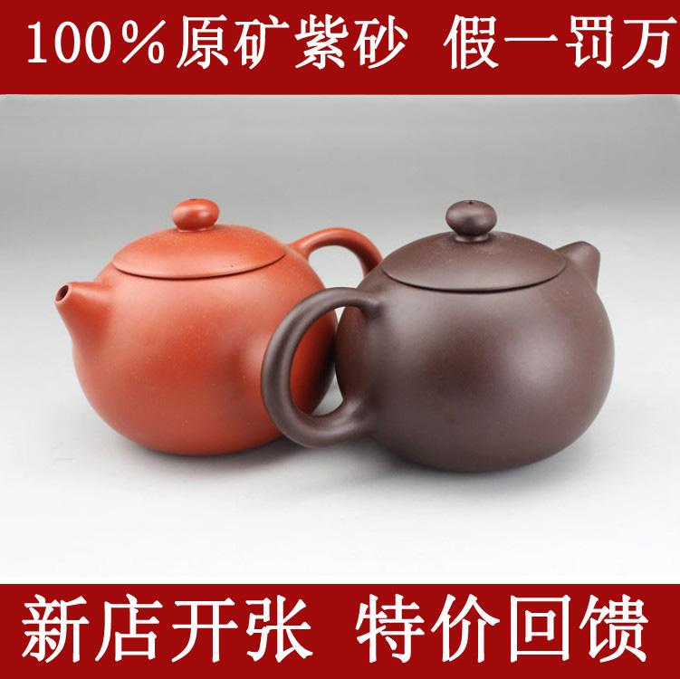 特价紫砂壶 宜兴正品 双色小西施壶 茶壶名家全手工紫沙壶125cc 价格:35.00