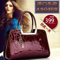 红谷之恋茜茜2013新款专柜正品金利来高档女包特价牛皮手提包 价格:399.00