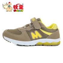 热销!牧童童鞋 春款男童鞋网布透气儿童运动鞋 反绒真皮轻跑步鞋 价格:59.00