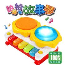 音乐发光婴儿手拍拍鼓五星玩具贝乐星故事琴电子琴宝宝婴儿童玩具 价格:29.90