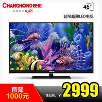 Changhong/长虹 LED46B1080 46寸LED液晶电视 USB即插即播 节能 价格:2999.00