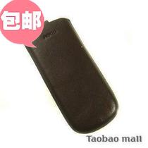 诺基亚8800手机皮套 8800SA 皮套 8800A手机套保护套 仿皮 价格:45.00
