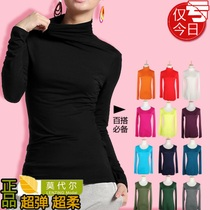 【拇指斗价】女装莫代尔纯棉高领长袖t恤秋衣 韩版紧身修身有大码 价格:76.00