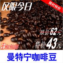 秒杀意大利咖啡豆特浓意式拼配代磨粉 金捷成曼特宁咖啡227g正品 价格:43.00