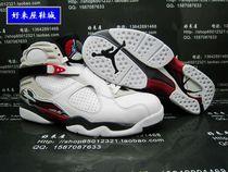 好来屋 AIR JORDAN 8 乔丹8代篮球鞋 AJ8 经典白灰红 305381-103 价格:999.00