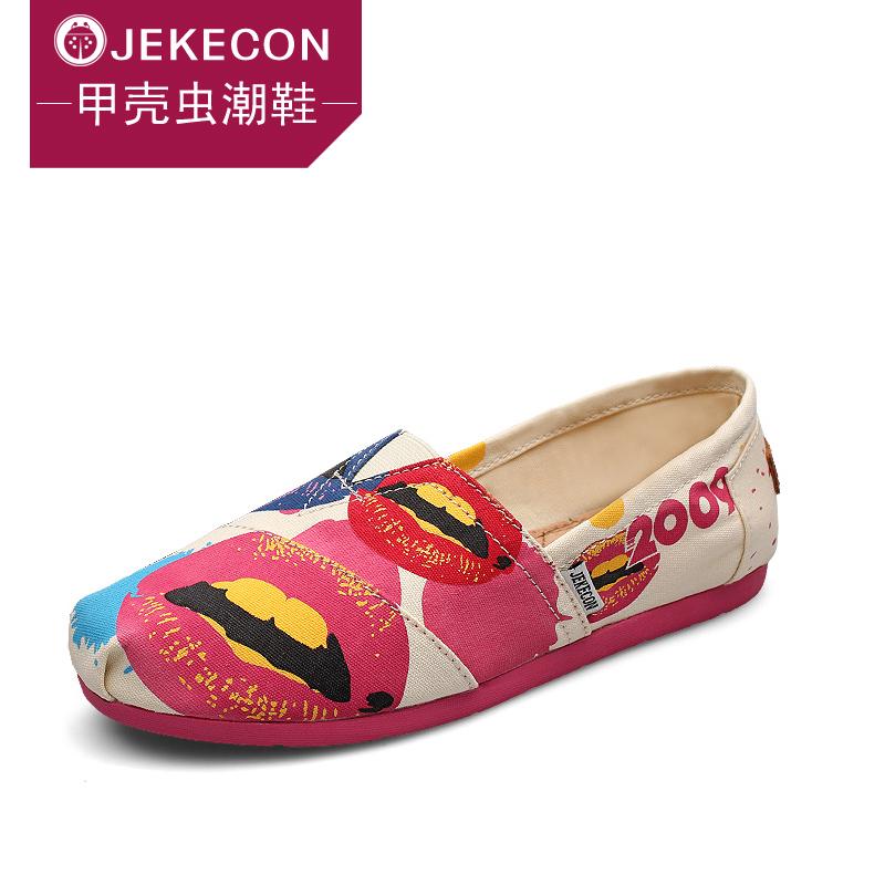 甲壳虫韩版帆布鞋tt女 欧美平底鞋 jm布鞋懒人鞋2013新款无印良品 价格:168.00