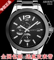 包邮正品ABORNI亚铂尼手表机械表男士腕表全自动多功能男表防水表 价格:792.00