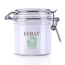 JAMAY/皆美矿物美白营养泥浆面膜 美白活肤去黄去黑净肤排毒 包邮 价格:98.00