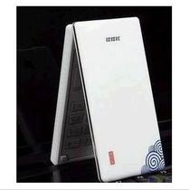 步步高 i6 时尚音乐翻盖手机 BBK 青花瓷/正宗行货 送礼品 促销中 价格:320.00