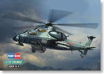 小号手1:72飞机模型*拼装军事战机*中国;直十;攻击直升机 价格:73.00