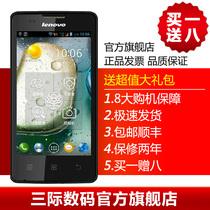 旗舰店【延保+顺丰+买1送8】 Lenovo/联想 A600E 电信手机 价格:648.00