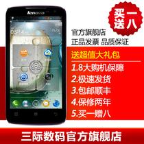 【顺丰+极速发+发票+延保】 Lenovo/联想 A820T 四核安卓智能手机 价格:788.00