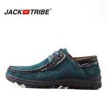 2013秋季新款杰克部落日常休闲鞋琼斯韩版豆豆鞋低帮皮鞋开车男鞋 价格:238.00