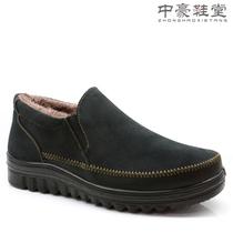 冬季正品老北京布鞋男棉鞋商务休闲男鞋高帮鞋加厚保暖男士棉鞋 价格:69.00