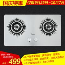 Midea/美的 JZT-QL300B/QL300煤气灶嵌入式灶具天然气液化气特价 价格:499.00