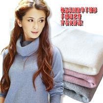 13秋冬纯色百搭高领针织打底衫新女款套头羊绒羊毛衫毛衣正品包邮 价格:118.00