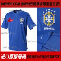 欧版正品 正版 13-14巴西客场球衣卡卡 内尔马 大罗纳尔多足球服 价格:84.00