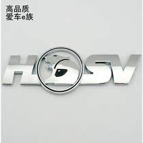 汽车改装车标 3D立体个性车贴 霍顿HSV车贴 狮子 黑色ABS塑胶贴 价格:22.00