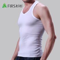 杉杉 2件包邮 男士背心 男 夏纯棉 紧身吸汗衫韩版 打底纯色背心 价格:19.90
