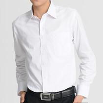 2013新品男装大红鹰衬衫正品商务正装衬衫男士长袖衬衫婚礼装特价 价格:68.00