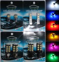 华普海尚专车专用改装 LED示宽灯转向灯倒车灯刹车灯牌照灯阅读灯 价格:45.00